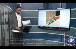 اعدام انتقام جویانه 16 زندانی بلوچ در زاهدان