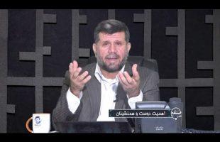 تلفن مستقیم: اهمیت دوست و همنشینان