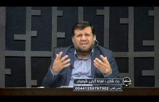 تلفن مستقیم  : بت شکن : افراط گرایی شیعیان