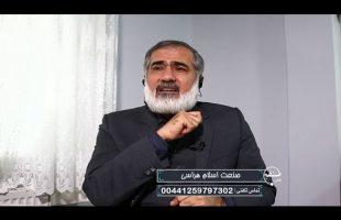 تلفن مستقیم : صنعت اسلام هراسی