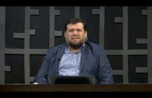 تلفن مستقیم : هلاکت ظالمین