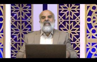 اسماءالحسنی: مفهوم اسم مبارک ( السید )