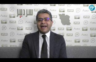 سردبیر : مروری بر محتوای «پیمان نوین» آقای رضا پهلوی