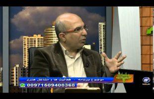 فعالیت ها و مشاغل هنری – مال حلال ۱۳۹۵/۰۱/۱۰
