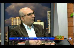 فعالیت ها و مشاغل هنری – مال حلال ۱۳۹۵/۰۱/۰۳