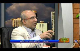 مشاغل شبهه بر انگیز – مال حلال ۱۳۹۴/۱۱/۲۰