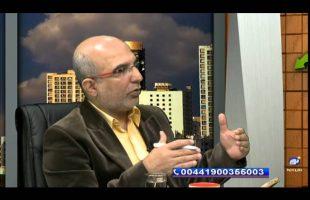 فعالیت های اقتصادی بانوان در اسلام – مال حلال ۱۳۹۴/۱۱/۰۶