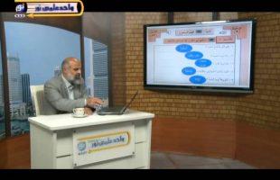 آموزش زبان عربی – درس پنجاه و چهارم