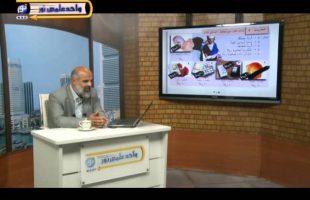 آموزش زبان عربی – درس پنجاه و سوم