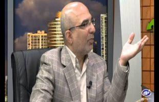 مال حلال : مکاسب ممنوعه – احتیال و کلاهبرداری – ۱۳۹۴/۰۹/۰۳