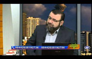 مال حلال : مکاسب ممنوعه – رشوه – ۱۳۹۴/۰۸/۲۶