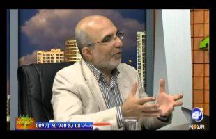 مال حلال ( اصول معاملات – خرید و فروش ) –  ۱۳۹۴/۰۶/۳۱