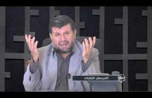 تلفن مستقیم : کاندیدهای انتخابات