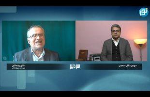سردبیر : علی خامنهای و واقعیت ناکارآمدی نظام