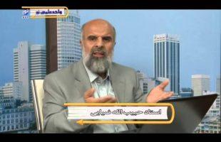 آموزش زبان عربی – درس بیست و دوم
