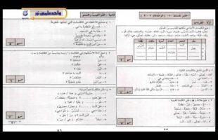 آموزش زبان عربی – درس هفدهم