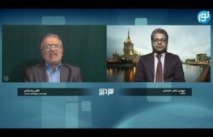 سردبیر: رفتار دوگانهی خامنهای درباره مذاکرات