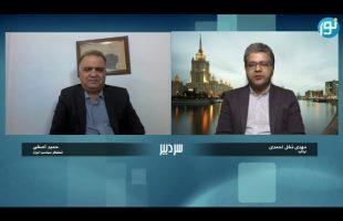 سردبیر : میدان یا دیپلماسی؟ منافع ایران یا نظام؟