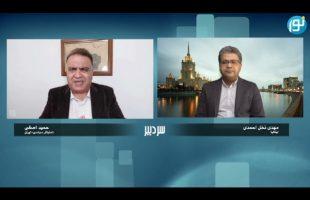 سردبیر: نقطه پایان جمهوریت در ایران