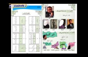 آموزش زبان عربی – درس دهم