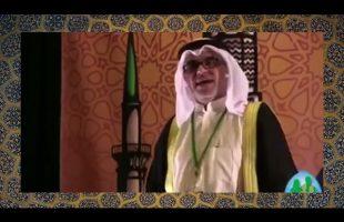 برهان قاطع: اسم امام زمان را در قرآن نشان دهید و جایزه بگیرید