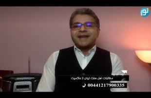 رو در رو : مطالبات اهل سنت ایران از حاکمیت