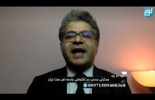 رو در رو : همگرایی جمعی: رمز شکوفایی جامعه اهل سنت ایران