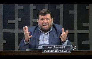 تلفن مستقیم : قاتلان ملعونان تاریخ