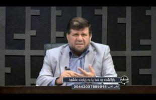 تلفن مستقیم : بازگشت به خدا یا به زیارت عاشورا