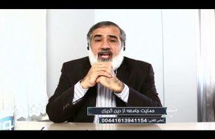 تلفن مستقیم : حمایت جامعه از دین گریزی