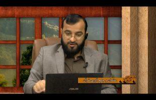 عثمان و جمع آوری قرآن
